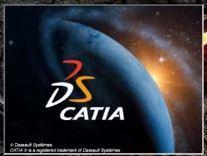 Phần mềm Catia là gì?
