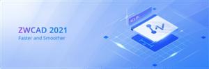 Phần mềm ZWCAD lựa chọn phù hợp cho người mới bắt đầu