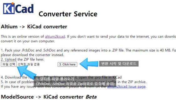 KiCad-Altium. Trang web chuyển đổi trực tuyến KiCad